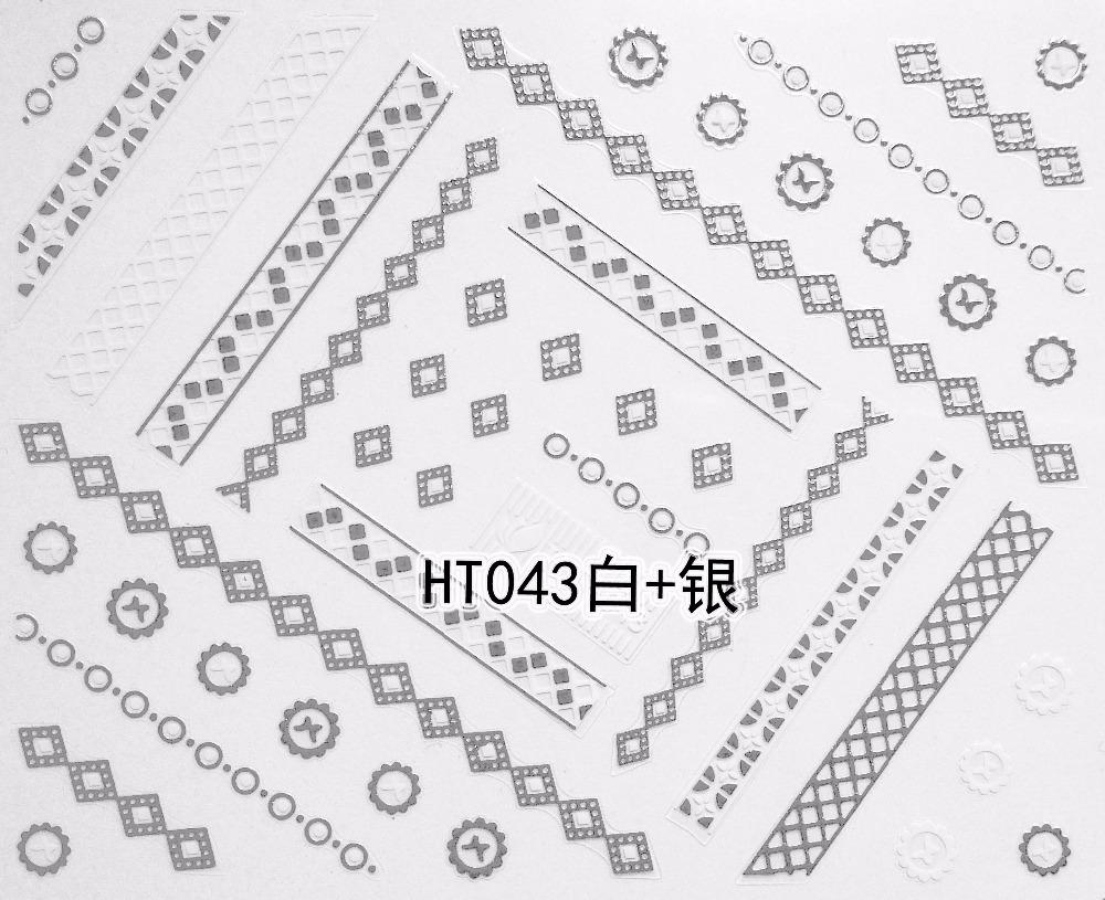 HT043+