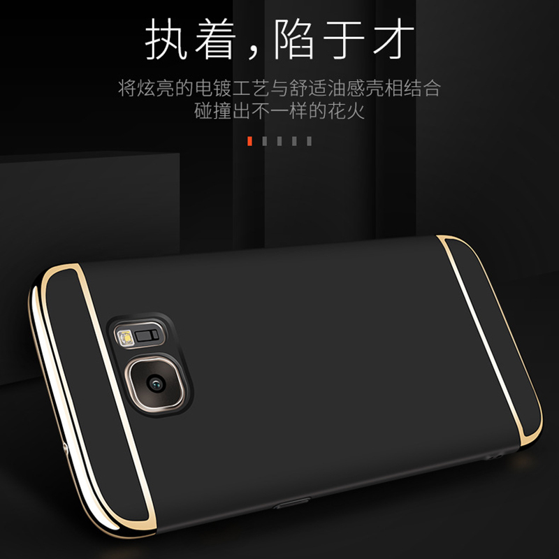 Luxury-Hard-Coverage-Removable-Fundas-Case-For-Samsung-Galaxy-A3-A5-A7-2017-J1-J3-J5 (4)