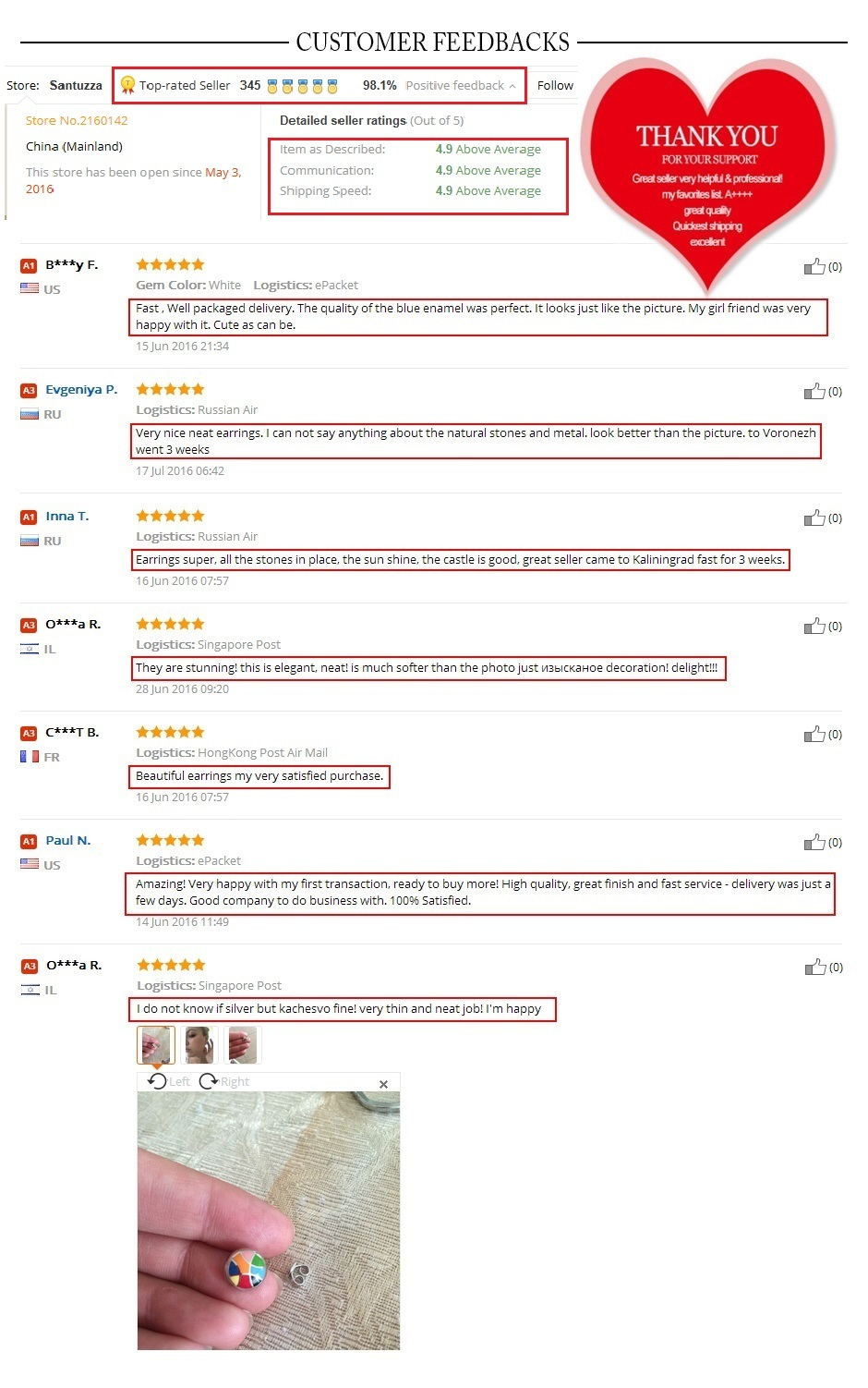 2 - customer feedback