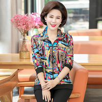 Mom-spring-autumn-short-tops-female-office-lady-middle-aged-women-s-coat-new-mother-Zipper.jpg_200x200