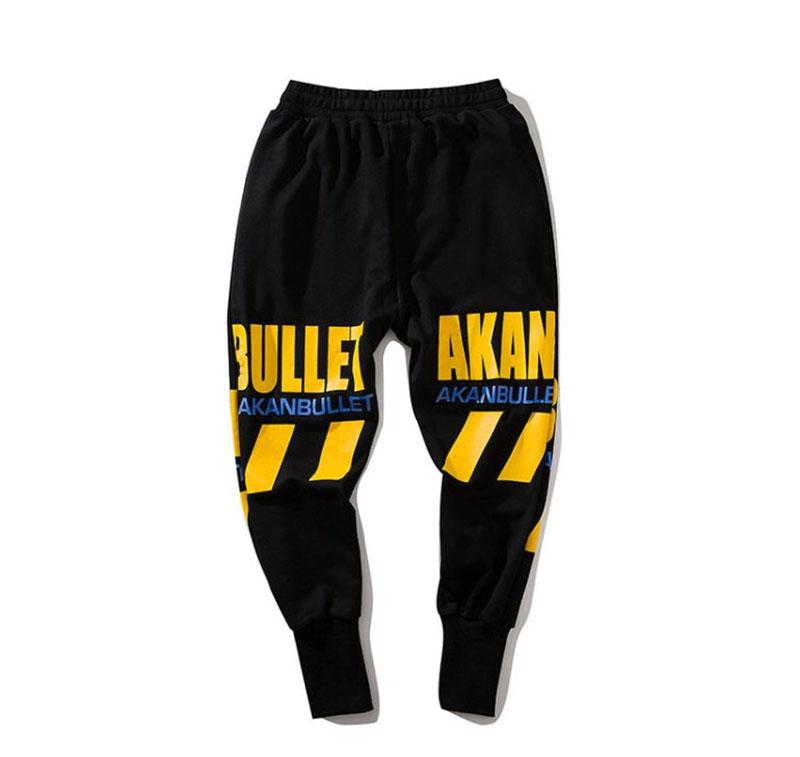 Pants Fashion Streetwear Sweatpants (14)