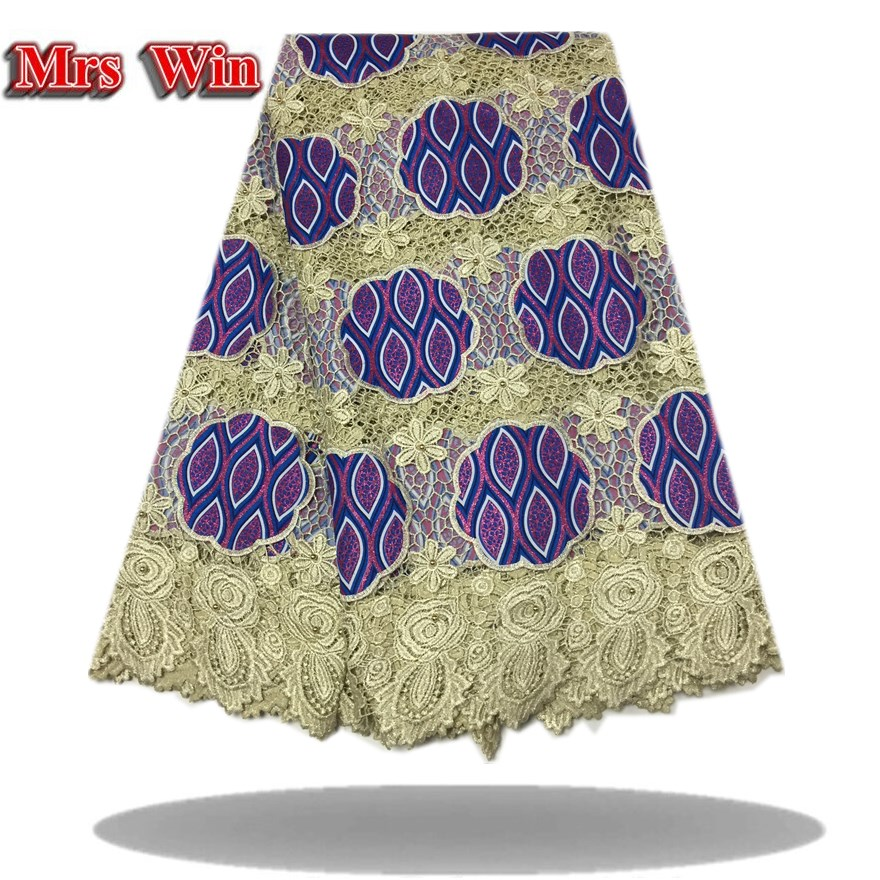 Latest Royal Blue French Nigerian Lace Fabric High Quality cord gold line African Laces Fabric Wedding African French cord Lace