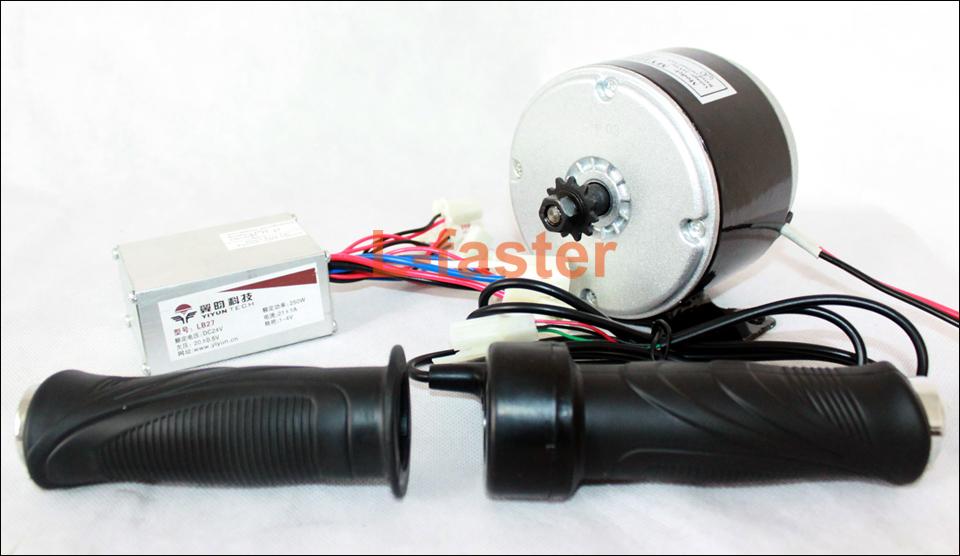 Jx 250W motor -8-960