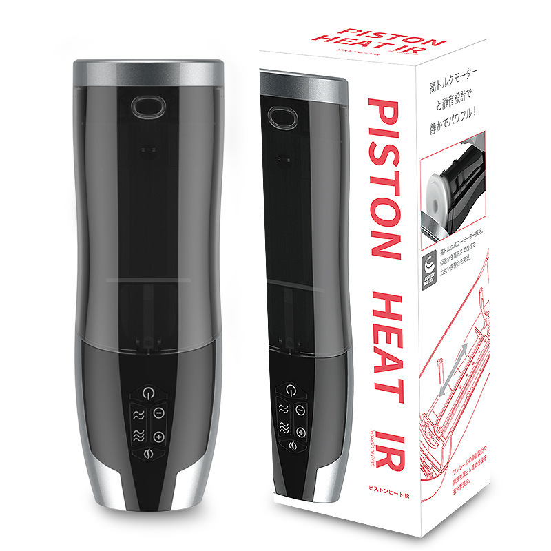Rends Male Masturbator Automatic Piston Heat Sex Machine Rechargeable Masturbation Cup Pussy 3D Real Vagina Sex Toys For Men S1025