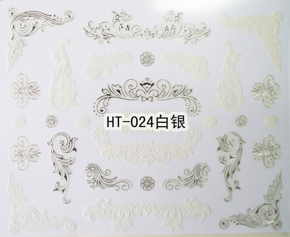 HT024
