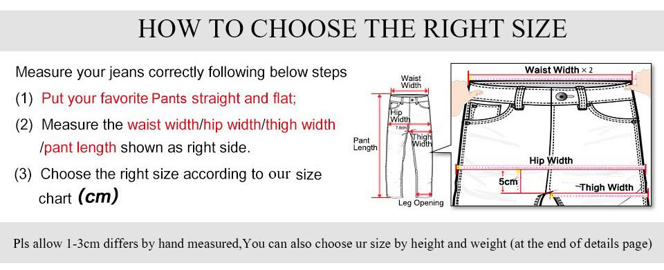 choose size