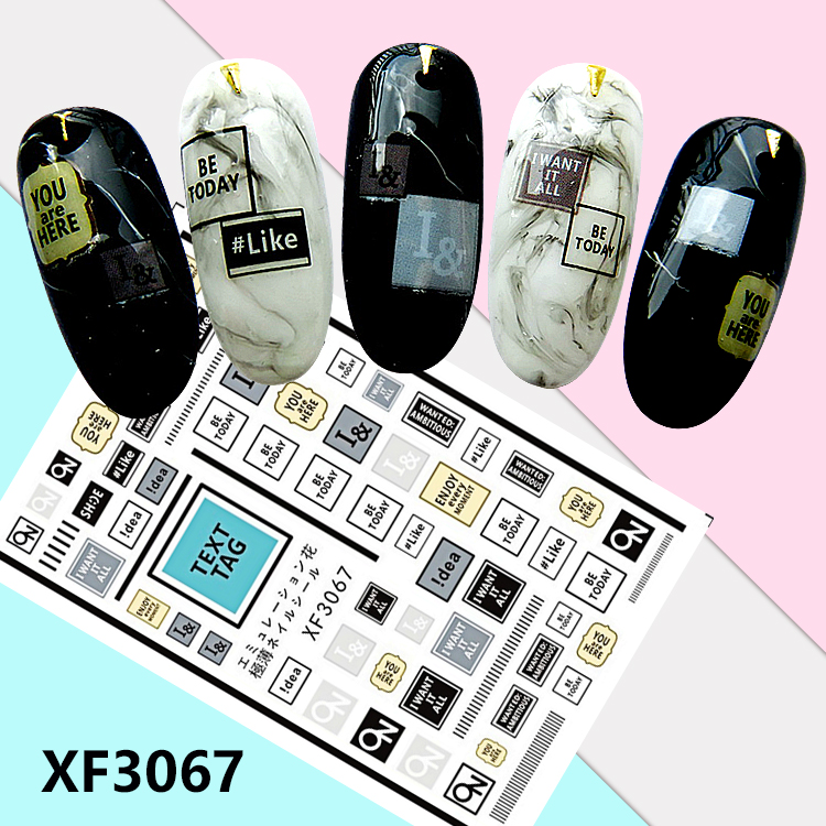 XF3067-1