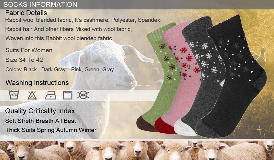 Socks-Size
