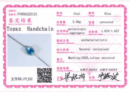 HI019 (11)