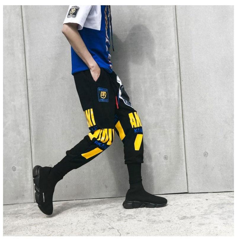 Pants Fashion Streetwear Sweatpants (4)