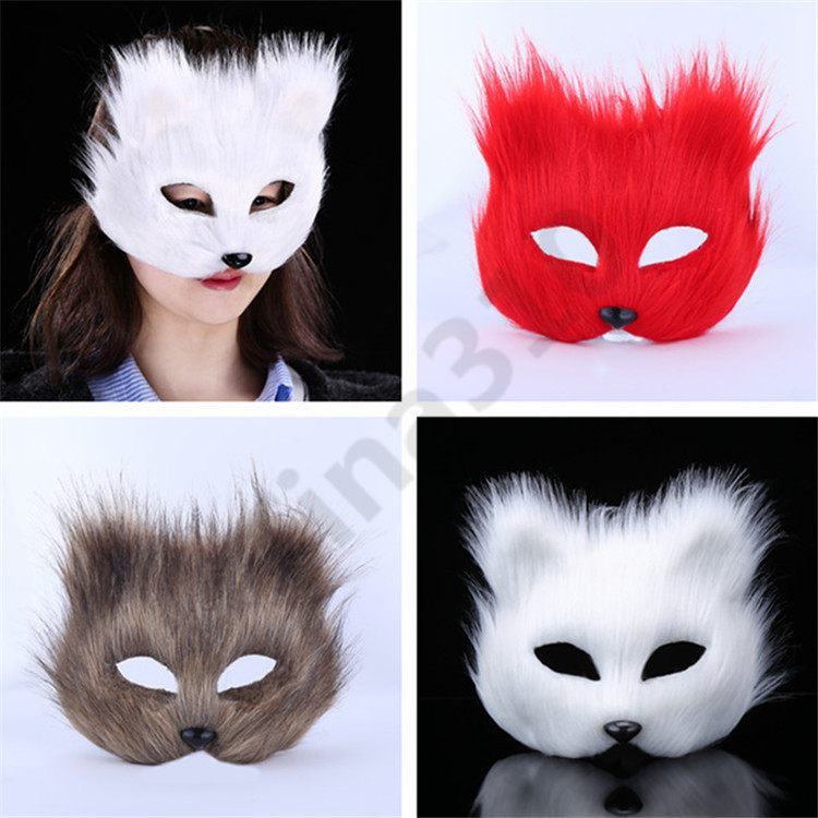 Kids Animal 3D Face Mask Furry Whiskers Fancy Dress Realistic Style