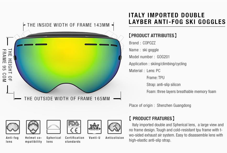 ski goggles_15
