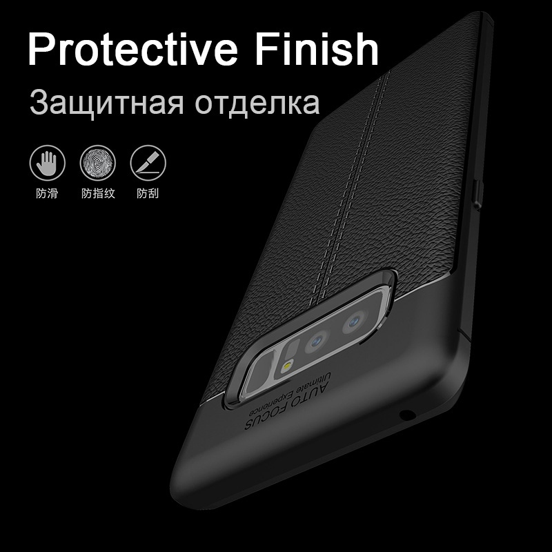 Luxury Carbon Case For Samsung Galaxy Note 8 S8 Plus Cover Leather TPU Soft Coque For Samsung S7 Edge A3 A5 2017 J5 J7 2016 Case (12)