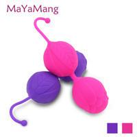 100-Silicone-Kegel-Balls-Smart-Love-Ball-for-Vaginal-Tight-Exercise-Machine-Vibrators-Ben-Wa-Balls.jpg_200x200