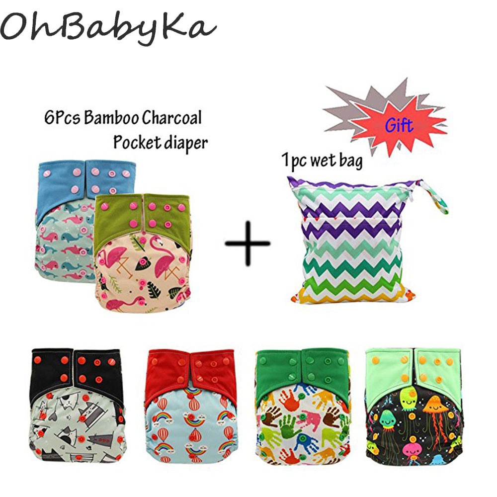 OHBABYKA 3-Layer Baby Bamboo Reusable Liners for Cloth Nappies 12pieces