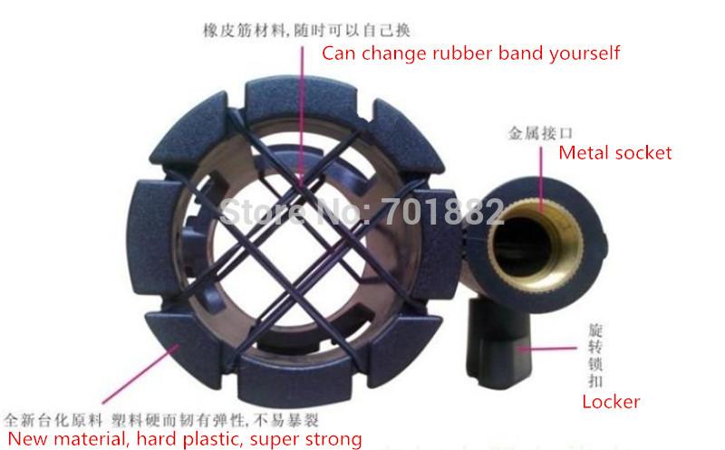 Shotgun Microphone Mic Suspension Shock Mount Pencil Clamp (7)