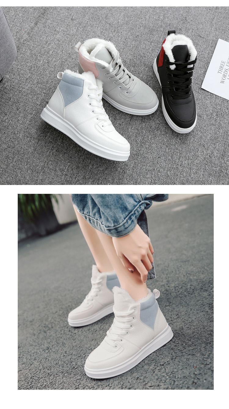 Warme Für Großhandel Von Yx468 Turnschuhe Winter Schuhe Sohle Mode Winterschuhe Baumwolle Plüsch Weiße Marke Dicke Damen lKcJF1T