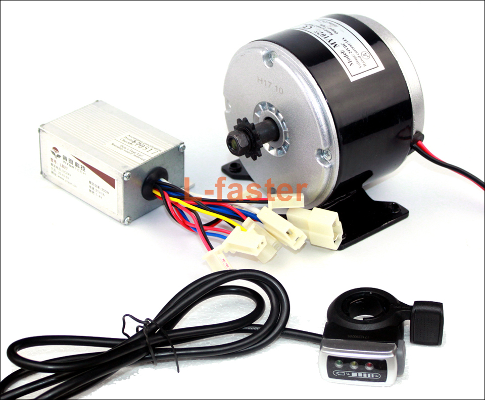 Jx 250W motor -11-1100-960