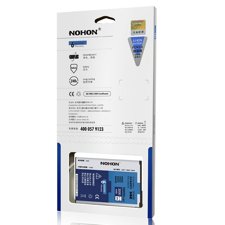 NOHON B800BE NFC Battery For Note3 Detials(4)