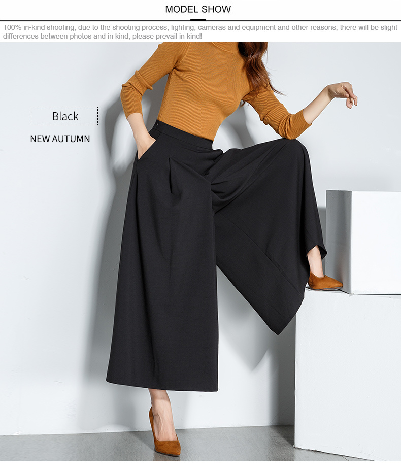 2019 SUCH AS SU Autumn Winter Ankle Length Trousers For Women 2017 Black  High Waist Wide Leg Pants S 3XL Size Loose Office Lady Pants S18101605 From