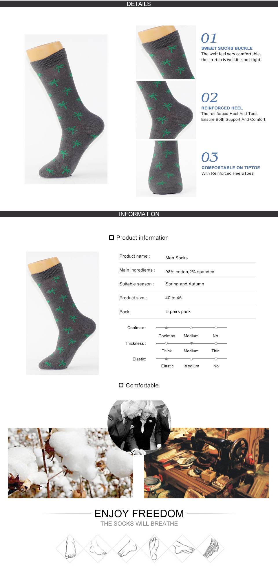 Men Pattern Socks