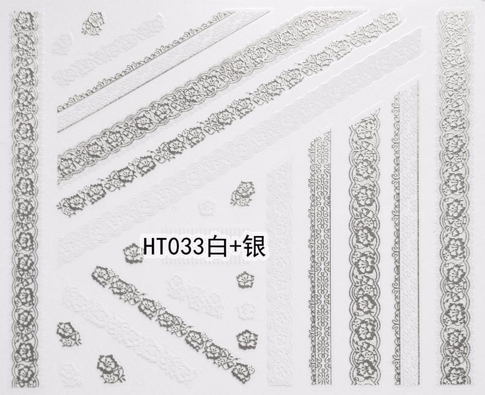 HT033+