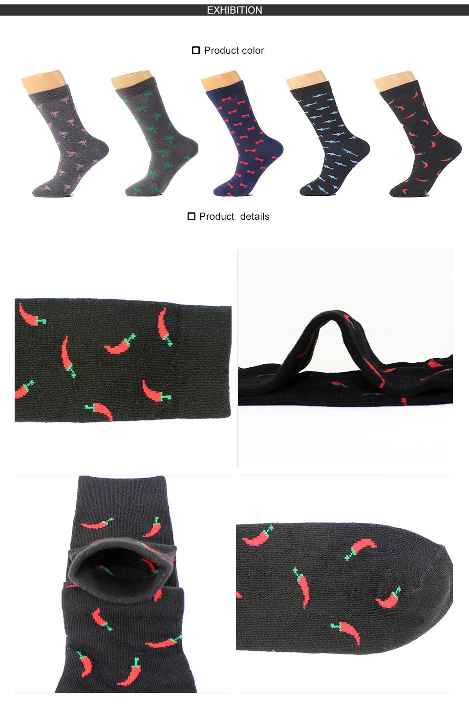 Business Dress Men Socks