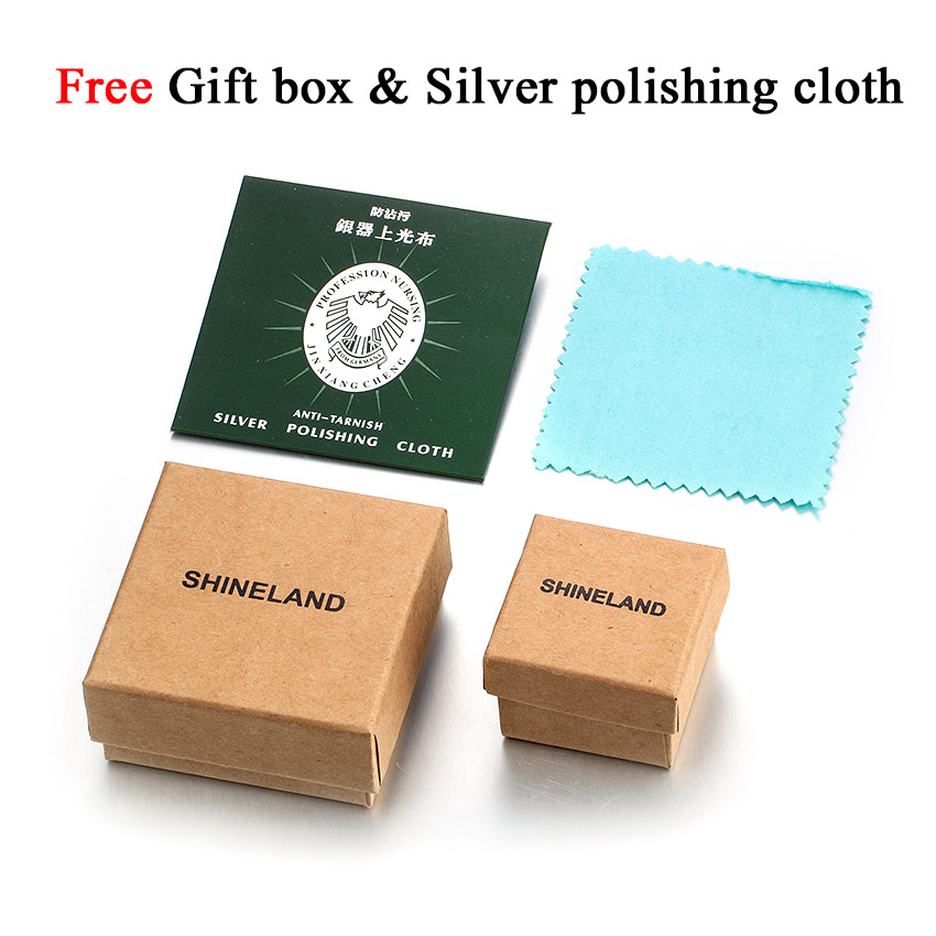 shineland-gift-box