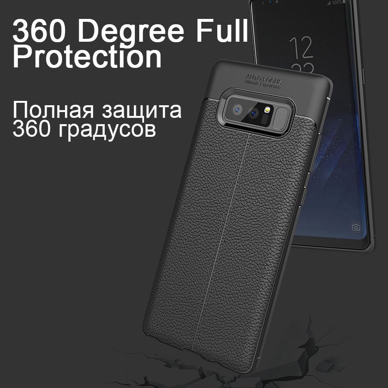 Luxury Carbon Case For Samsung Galaxy Note 8 S8 Plus Cover Leather TPU Soft Coque For Samsung S7 Edge A3 A5 2017 J5 J7 2016 Case (7)