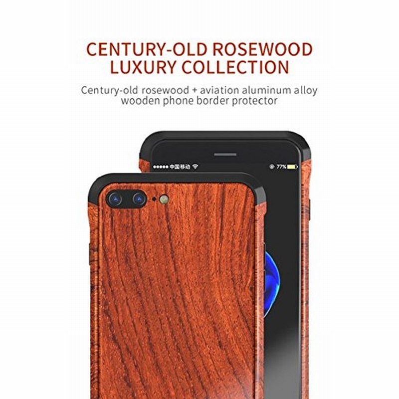 Portefeuille For iPhone 7 Wood Metal Case Aluminium Alloy Protective Bumper Case for Apple iPhone 8 Plus 6 6S Frame Accessories (9)