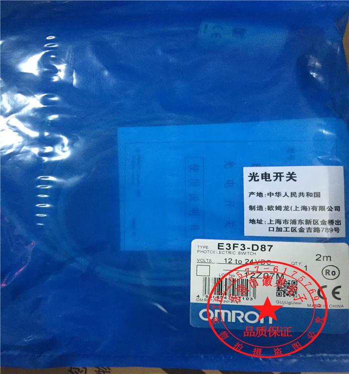 1PCS Omron E3JK-5L-N Photolectric Sensor In Box New Free Shipping