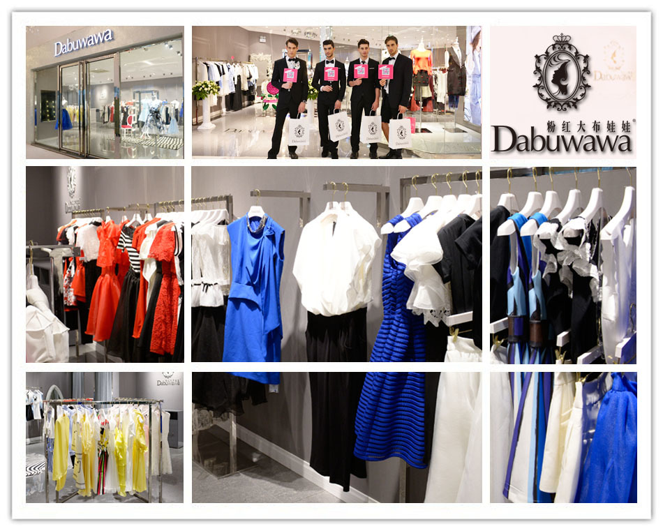 8 Our Brand shop-