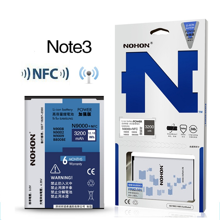 NOHON B800BE NFC Battery For Note3 Detials(1)