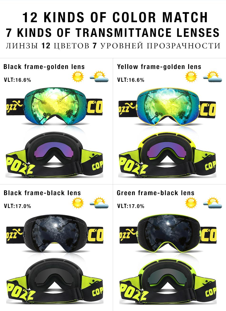ski goggles_10