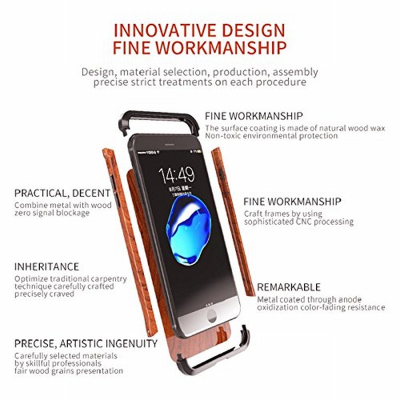 Portefeuille For iPhone 7 Wood Metal Case Aluminium Alloy Protective Bumper Case for Apple iPhone 8 Plus 6 6S Frame Accessories (2)