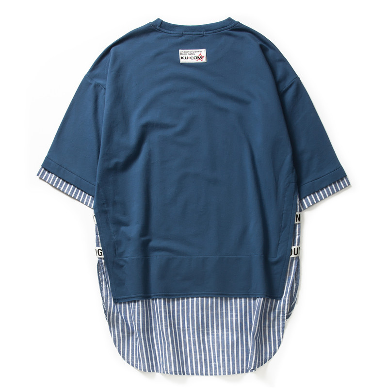 Striped Patchwork Curved Hem Extended T Shirts 6