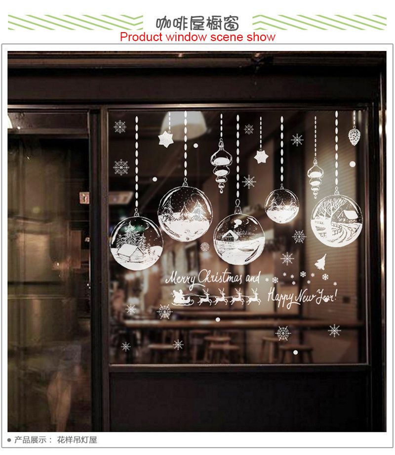 Personality Chandelier New Year Christmas Decorations for Home Glass Doors and Windows Background Decoration Removable Stickers (5)