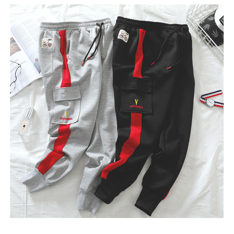 Joggers Parkour Mens Pants Loose Streetwear (7)