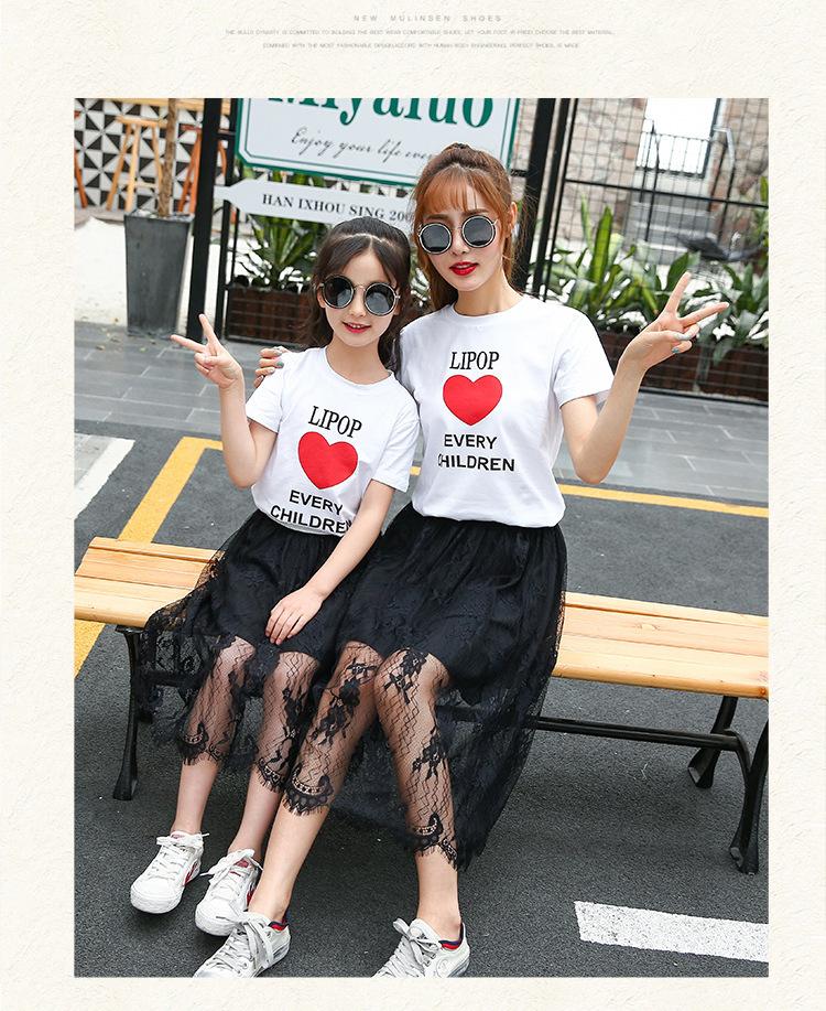 Summer Dress Parent-child 2018 New Tide Mother Female Summer Princess Lace Skirt Korean Short-sleeved T-shirt Suit