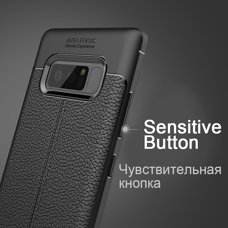 Luxury Carbon Case For Samsung Galaxy Note 8 S8 Plus Cover Leather TPU Soft Coque For Samsung S7 Edge A3 A5 2017 J5 J7 2016 Case (4)