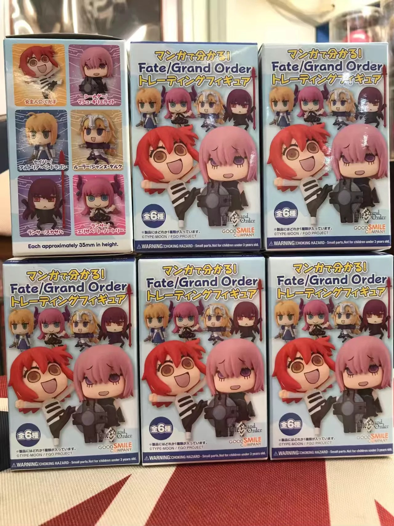 2019 Toy Gift Model New Teen Gift Anime Learn About FGO From Comics!  Fate/Grand Order GSC Q Version 6 Doll Box Egg... From Kennyxhd3, &Price; |  ...
