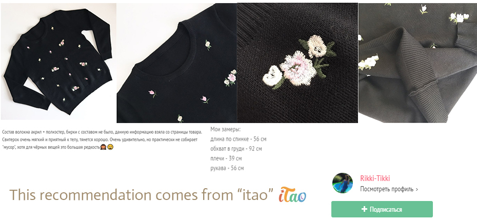 itao_02