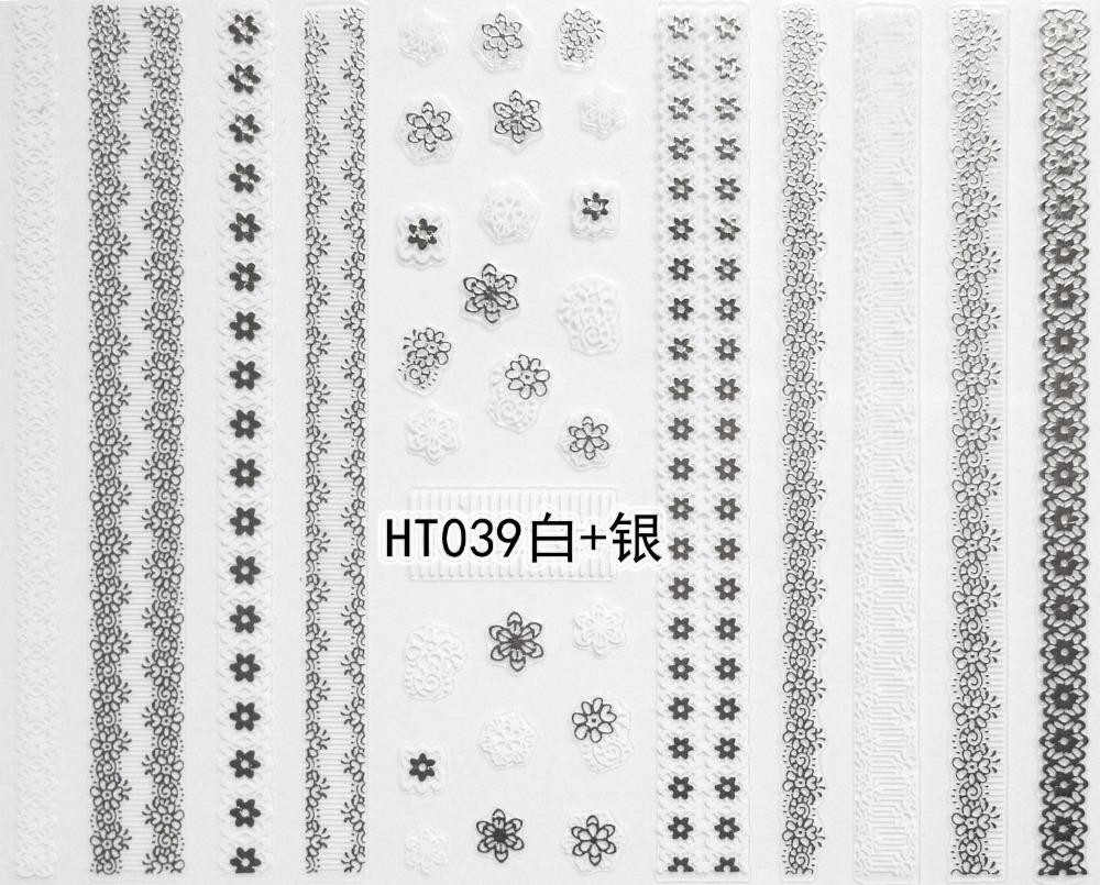 HT039+
