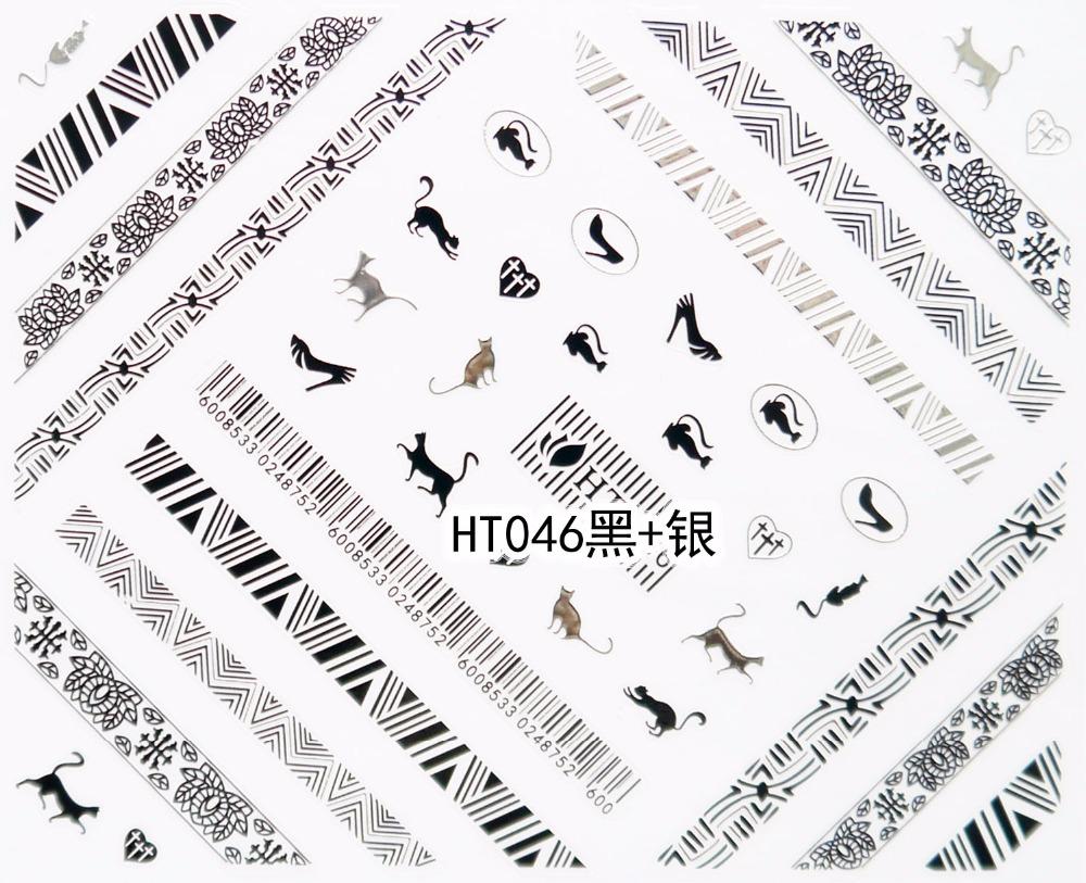 HT046+