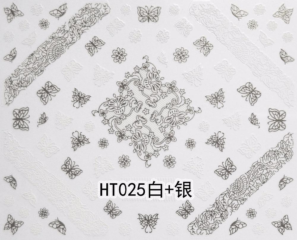 HT025+