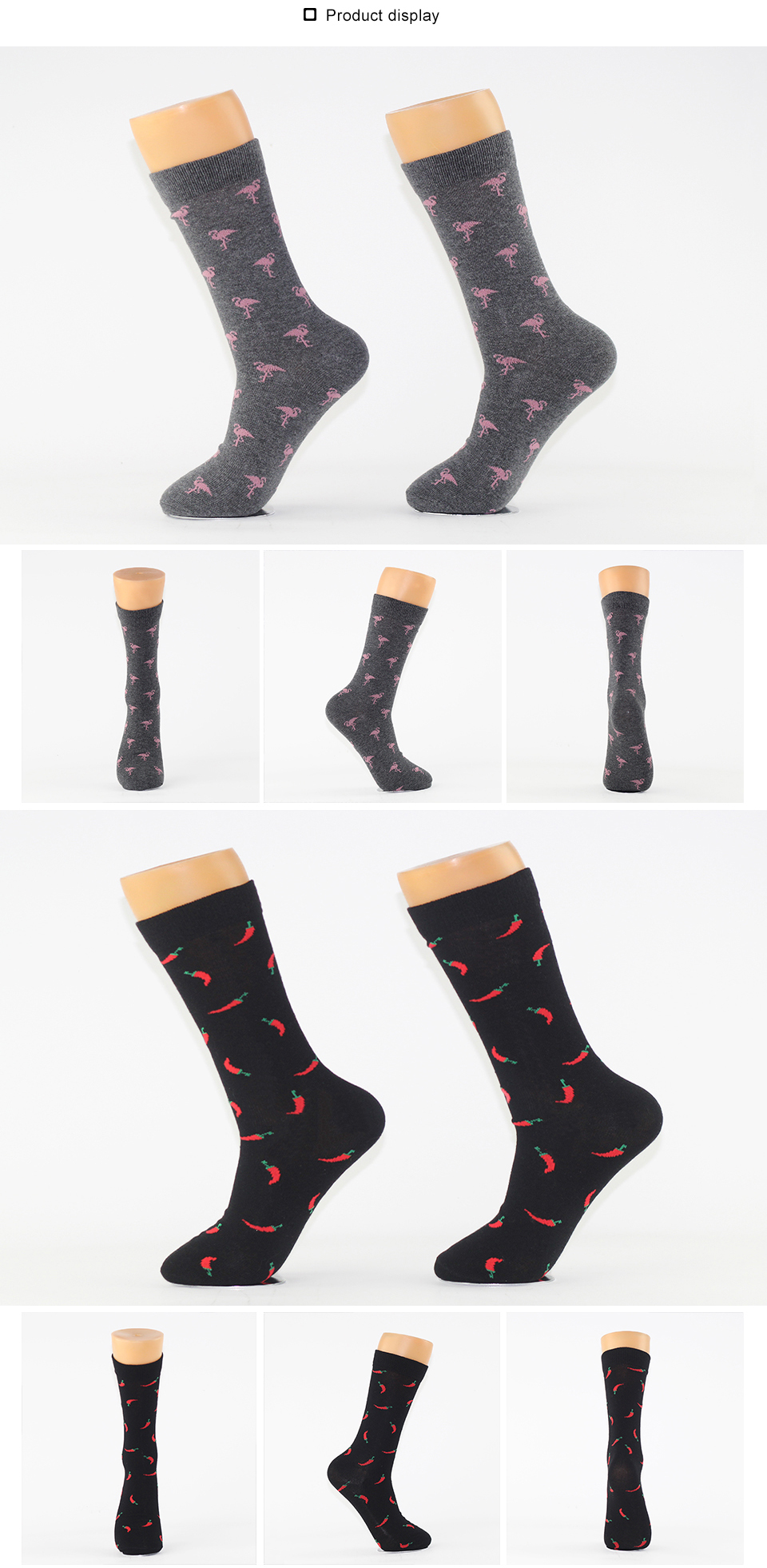 Male Socks