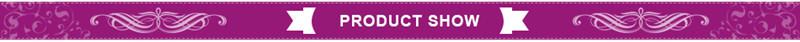 product show xuqu