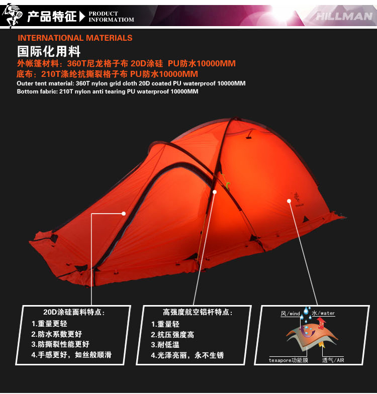 2019 20D Silicone Nylon Fiber Tent 4 Season 2 3 Persons Camping Tents  Ultralight Tent For High Altitude Low Temperture Winter Tent 6 Man Tents