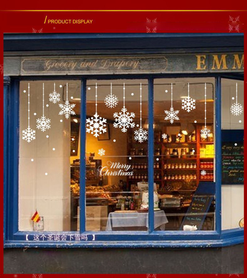 Happy New Year Christmas Decorations for Home Snowflake Glass Sticker Merry Christmas Decor Shop Window Sticker Navidad Natal (3)