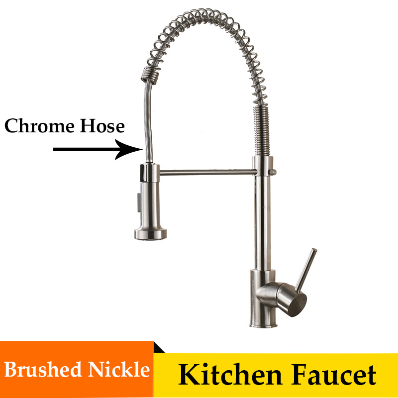 nickel chrome hose